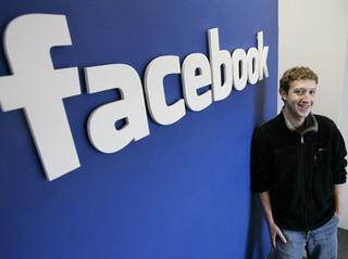 Fondatorul Facebook este tatic