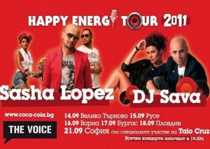 Happy Energy Tour 2011 - Bulgaria