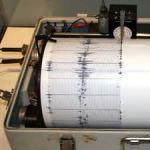 Cutremur de 4.5 in sudul Austriei