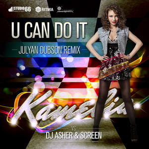 Kamelia - U Can Do It - Julyan Dubson Remix
