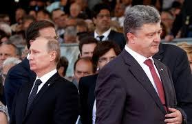 Intalnirea de la Minsk